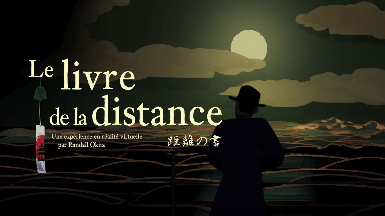 Le livre de la distance