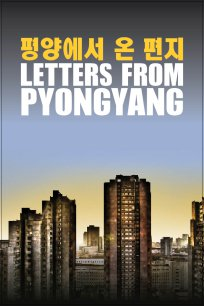 Letters from Pyongyang