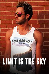 Limit Is the Sky
