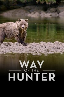 Way of the Hunter