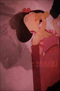 Banquet of the Concubine