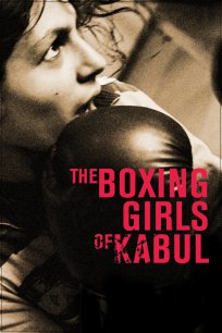 The Boxing Girls of Kabul