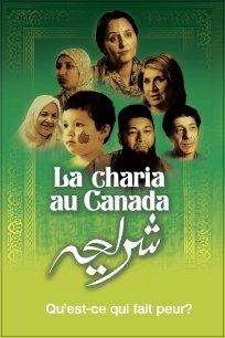 La charia au Canada - 1re partie - Qu'est-ce qui fait peur?