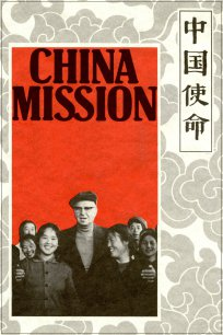 China Mission: The Chester Ronning Story