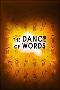 The Dance of Words