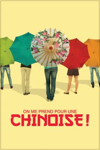 On me prend pour une Chinoise! - (Bande-annonce)