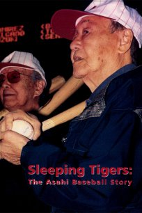 Sleeping Tigers: The Asahi Baseball Story