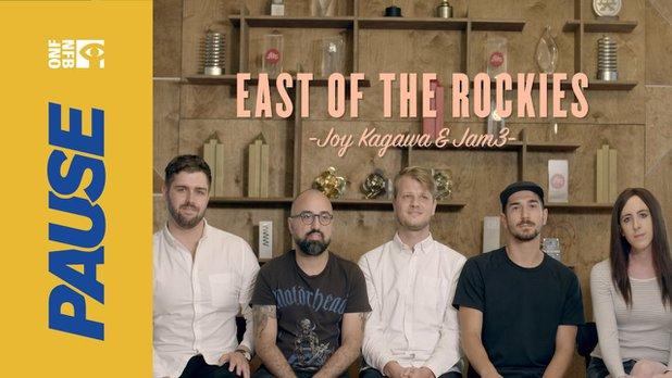 E12 - East of the Rockies (EN)