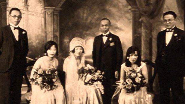 Under the Willow Tree: Pioneer Chinese Women in Canada