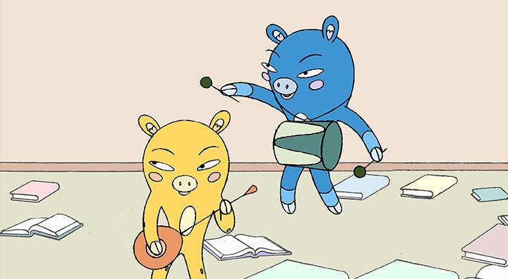 Animation pour enfant