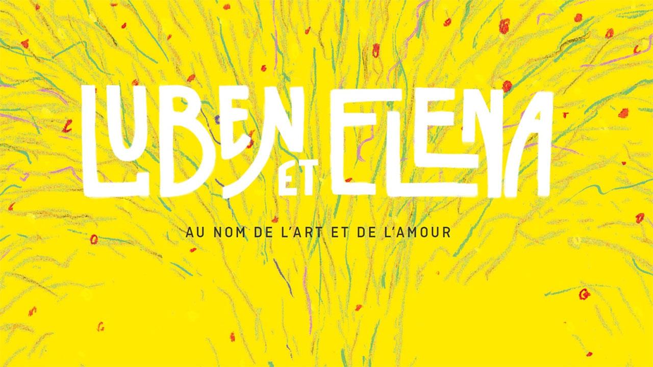 Luben and Elena
